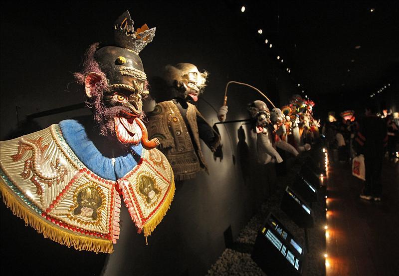 MUSEO DE ETNOGRAFIA